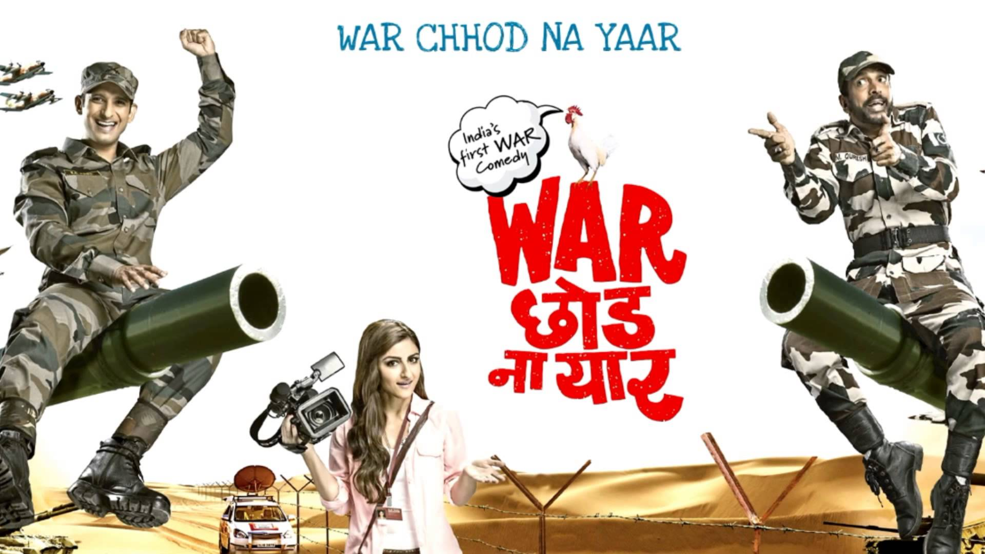 Best Bollywood War Movies | 15 Top Hindi War Films of All Time