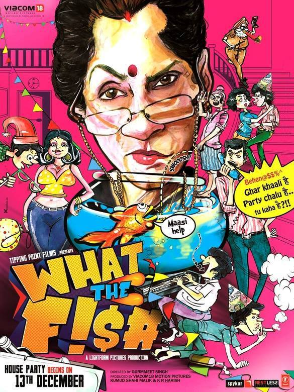 What-The-Fish-Movie-First-Look-Poster