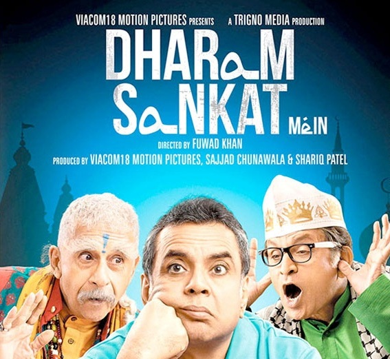 Dharam-Sankat-main-movie-poster